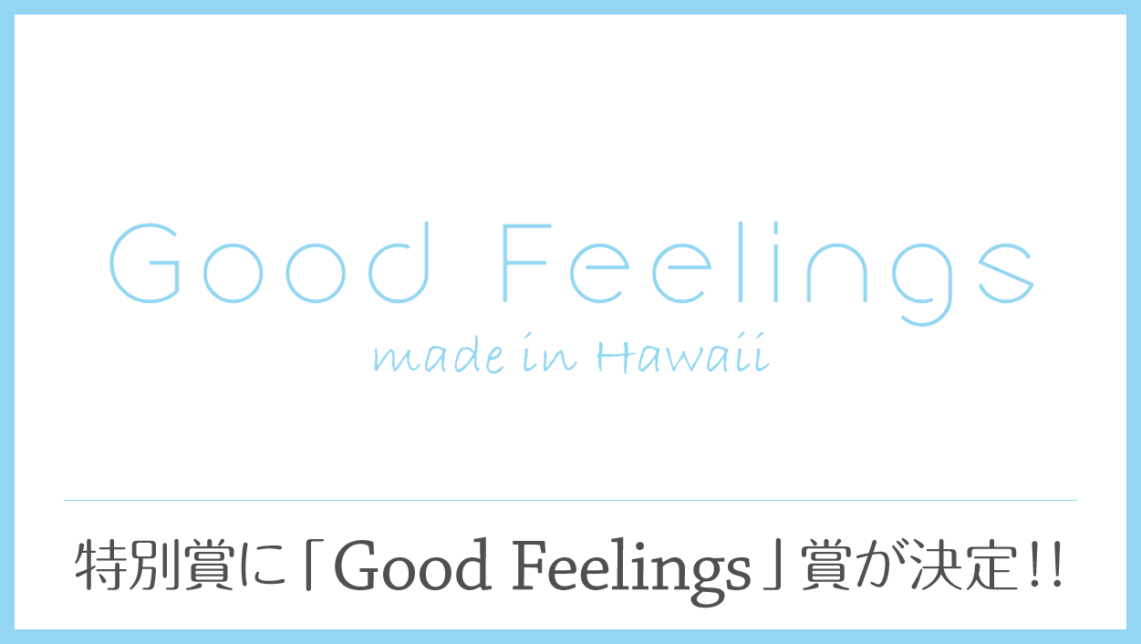 Good Feelings